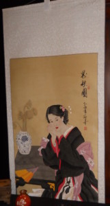 """Asian Beauty Painted Scroll 70"""" x 29"""" Painted @ the """"School of Masters"""" Bejing"""